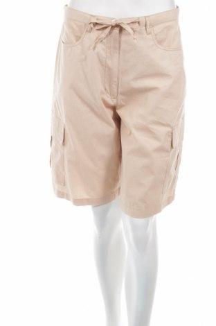 Дамски къс панталон Cat