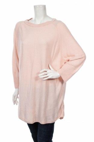 Дамски пуловер Jacqueline De Yong