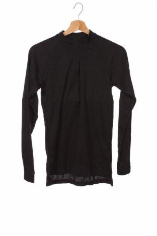 Детска спортна блуза Trespass