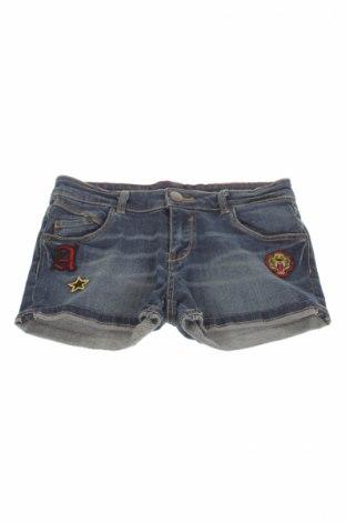 Детски къс панталон Here & There