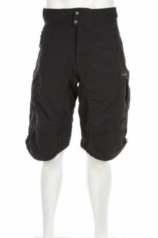 Pantaloni scurți de bărbați Bench