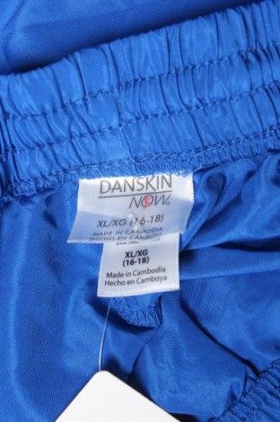 Дамски къс панталон Danskin