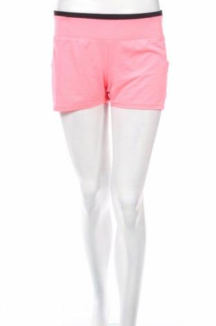 Дамски къс панталон Kiabi