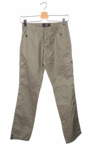 Дамски панталон Lonsdale