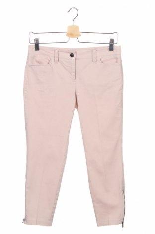 Γυναικείο παντελόνι New York & Company