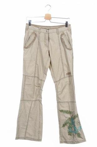 Детски панталон Crash One