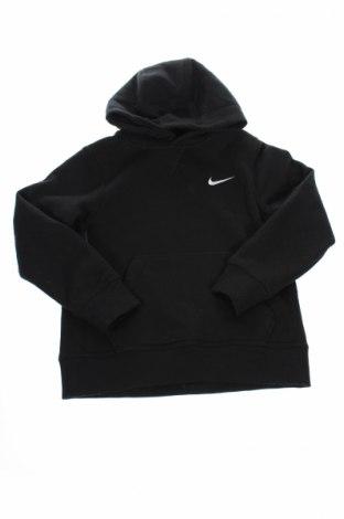 Detská mikina  Nike