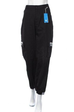 Дамски панталон Adidas, Размер XL, Цвят Черен, Памук, Цена 89,25лв.