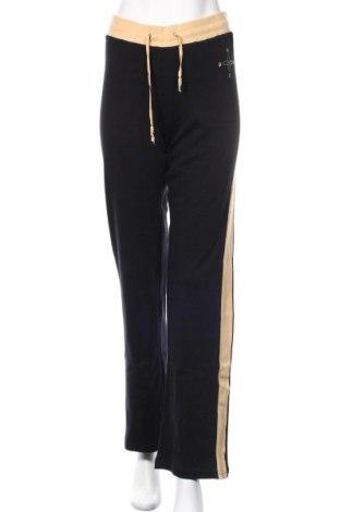 Дамско спортно долнище BCBG Max Azria, Размер XL, Цвят Черен, Памук, Цена 62,58лв.