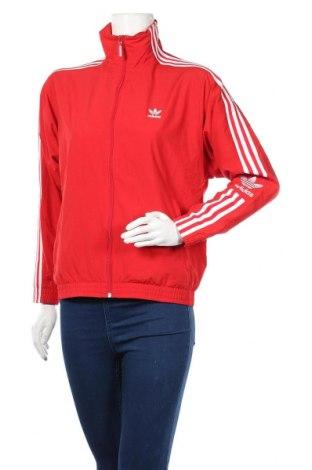 Дамско спортно яке Adidas, Размер XS, Цвят Червен, Полиестер, Цена 111,75лв.