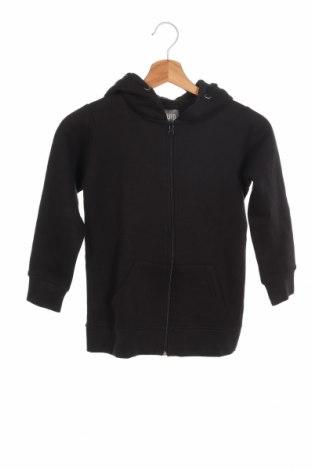 Детски суичър Fluid, Размер 7-8y/ 128-134 см, Цвят Черен, 60% полиестер, 40% памук, Цена 28,98лв.