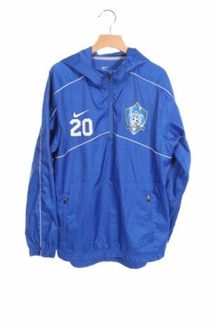 Детско спортно яке Nike, Размер 14-15y/ 168-170 см, Цвят Син, Полиестер, Цена 8,82лв.