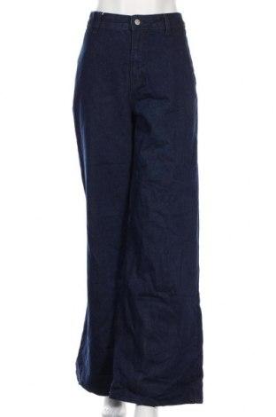 Дамски дънки SHEIN, Размер L, Цвят Син, 85% памук, 15% полиестер, Цена 48,88лв.