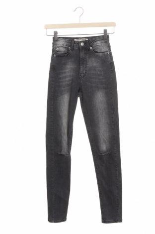Дамски дънки Tally Weijl, Размер XS, Цвят Сив, 90% памук, 8% полиестер, 2% еластан, Цена 22,68лв.