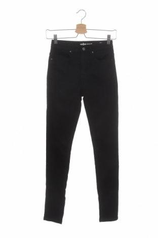 Дамски дънки Yes Or No, Размер XS, Цвят Черен, 64% памук, 27% полиестер, 8% вискоза, 1% еластан, Цена 6,30лв.