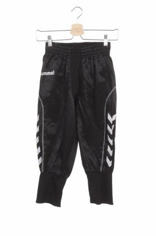 Детско спортно долнище Hummel, Размер 15-18y/ 170-176 см, Цвят Черен, 50% памук, 50% полиестер, Цена 4,99лв.