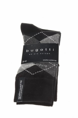 Komplet  Bugatti, Velikost M, Barva Černá, Cena  277,00Kč