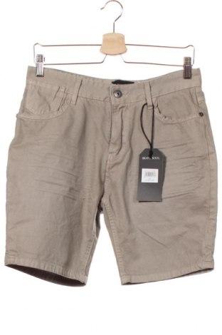 Мъжки къс панталон Brave Soul, Размер S, Цвят Бежов, Памук, Цена 13,72лв.