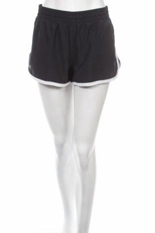 Дамски къс панталон Under Armour