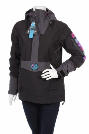 Damska kurtka do sportów zimowych O'neill