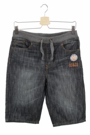 Детски къс панталон Soulcal & Co