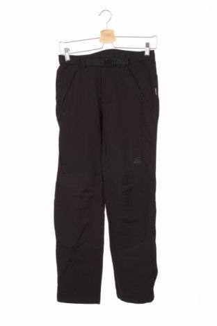 Детски спортен панталон Mc Kinley