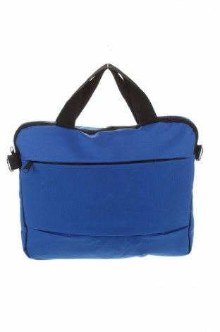 Τσάντα χαρτοφύλακας