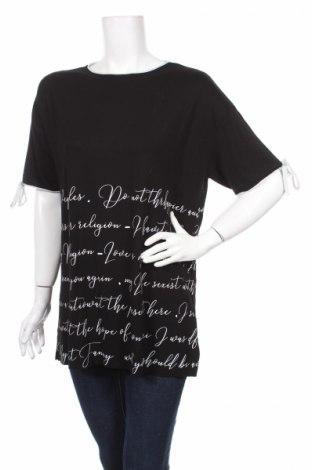 Дамска блуза Bluoltre
