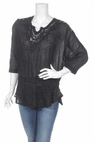 Дамска блуза Carling