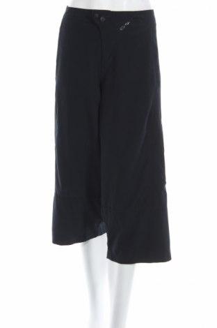 Дамски панталон Sugoi