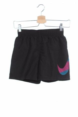 Detské krátke nohavice  Nike