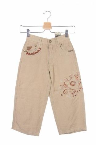 Detské nohavice  Akademiks