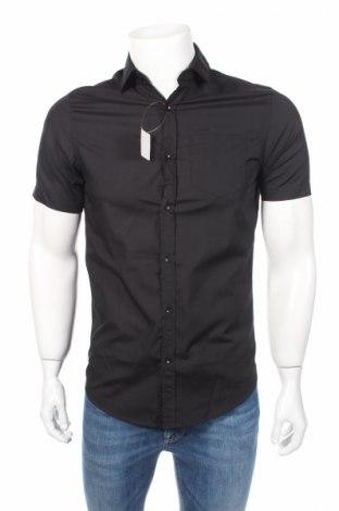 Мъжка риза Kiabi