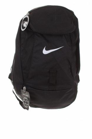 Batoh   Nike