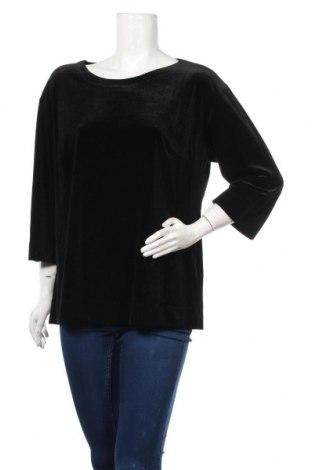 Дамска блуза Elena Miro, Размер S, Цвят Черен, 95% полиестер, 5% еластан, Цена 49,77лв.