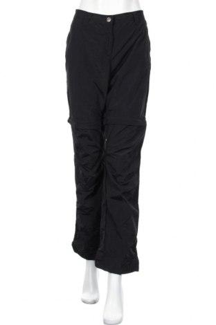 Дамски спортен панталон Crivit, Размер M, Цвят Син, Полиамид, Цена 4,41лв.