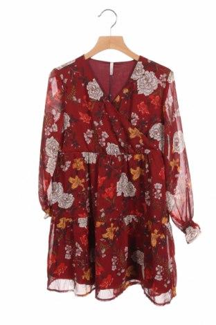 Детска рокля Only Kids, Размер 6-7y/ 122-128 см, Цвят Многоцветен, Полиестер, Цена 39,00лв.