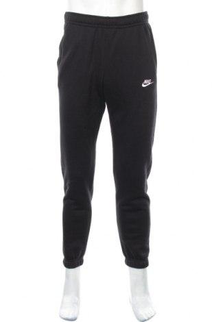 Ανδρικό αθλητικό παντελόνι Nike, Μέγεθος S, Χρώμα Μαύρο, 80% βαμβάκι, 20% πολυεστέρας, Τιμή 35,57€