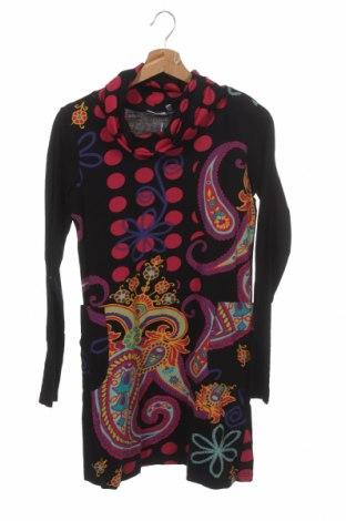 Детска рокля Bpc Bonprix Collection, Размер 14-15y/ 168-170 см, Цвят Многоцветен, Памук, Цена 6,83лв.