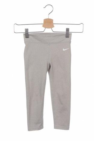 Colanți pentru copii Nike, Mărime 3-4y/ 104-110 cm, Culoare Gri, 88% poliester, 12% elastan, Preț 125,82 Lei