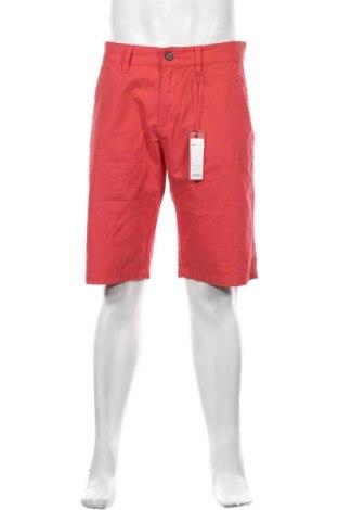 Pánské kraťasy S.Oliver, Velikost M, Barva Červená, Bavlna, Cena  462,00Kč