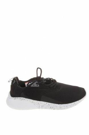 Ανδρικά παπούτσια Pull&Bear, Μέγεθος 44, Χρώμα Μαύρο, Κλωστοϋφαντουργικά προϊόντα, δερματίνη, Τιμή 30,41€