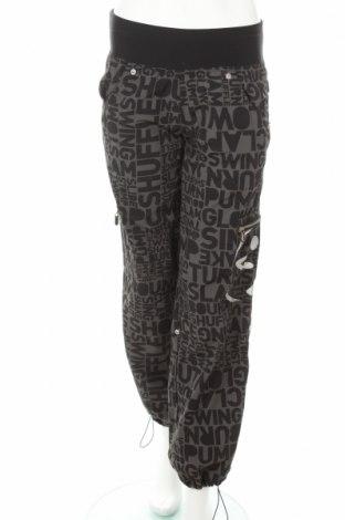 miglior servizio d8948 00aea Pantaloni de femei Zumba