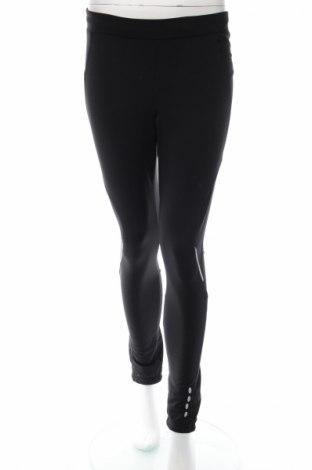 Pantaloni trening de femei Cool Running