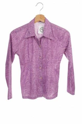 Детска риза Boule