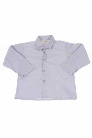Детска риза Cosay kids