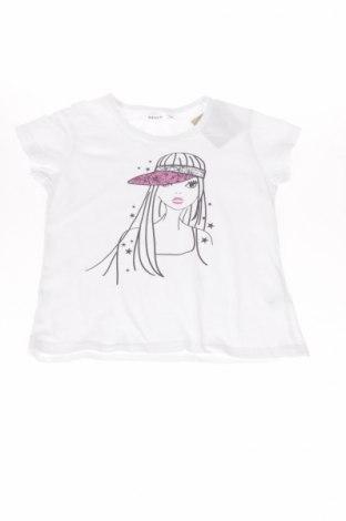 Детска тениска Alive