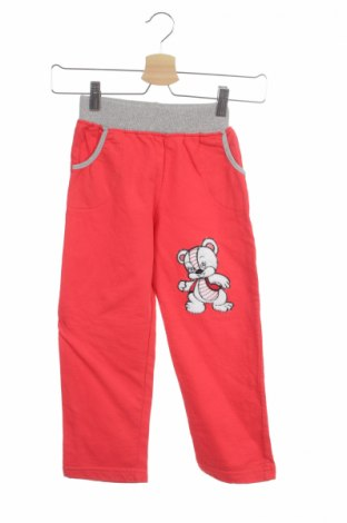 Детски спортен панталон Remi