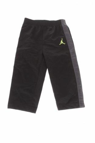 Pantaloni trening de copii Jordan