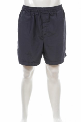 Pantaloni scurți de bărbați K.Swiss